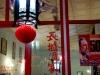 barrio chino 14.jpg
