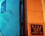 barrio chino 17.jpg