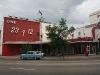 017 The 23rd and 12th St. Cinema, Havana, Cuba