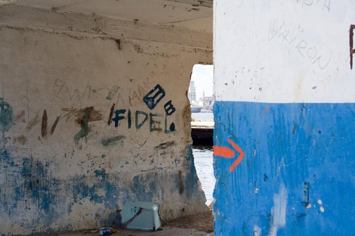 havana wall.jpg