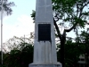 17-obelisco