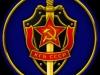 SIMBOLO DEL KGB