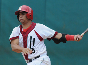 Havana DH Rafael Orta drove in the winning run with a full-count single in the bottom of the ninth. Photo: jit.cu