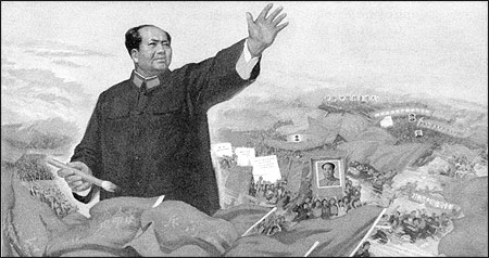 """This is a 1967 poster celebrating a short essay Mao Zedong circulated within a major Party Conference in August 1966, entitled, """"Bombard the Headquarters: My Big Character Poster."""" In the essay, he directed scathing criticism towards """"certain party leaders"""" for suppressing the masses and obstructing the Cultural Revolution. www.nieman.harvard.edu/reportsitem.aspx?id=100890"""