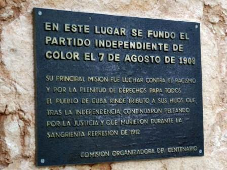 The Independent Black Party was founded here on August 7, 1908.  Photo: Caridad