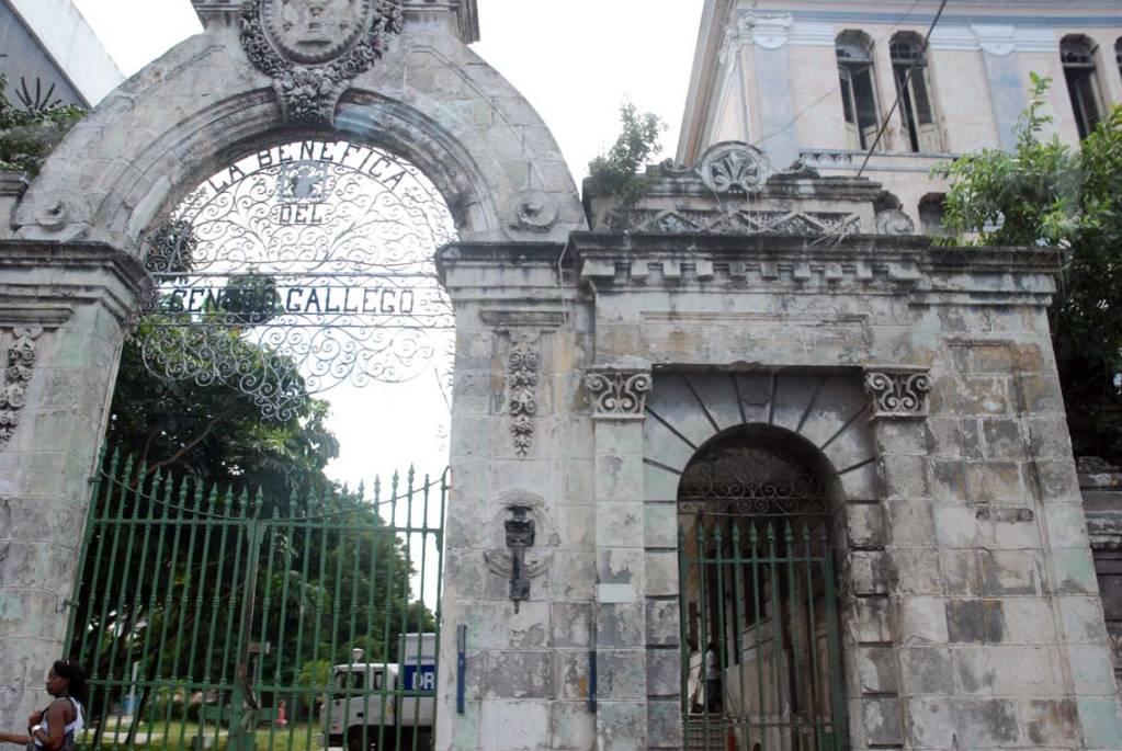 Havana's Miguel Enriquez Hospital.  Photo: Caridad