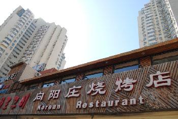 Korean restaurant.