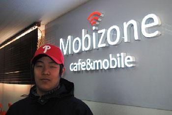 Korean Mobizone.
