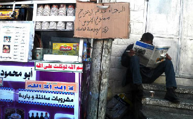Please, this place is not for sitting. Especially friends.  Photo: Abdallah Abulaban.