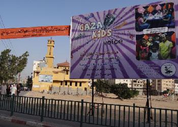 Soraya billboard in Gaza City.  Photo: Julie Webb-Pullman