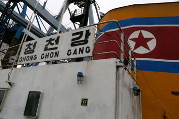 The Chong Chon Gang ship that Cuban weapons were discovered on.