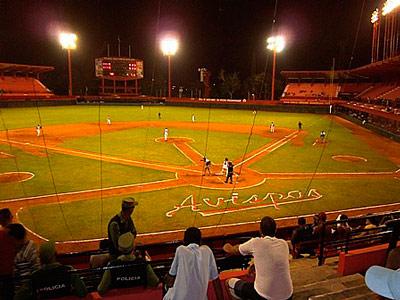 Santiago de Cuba stadium