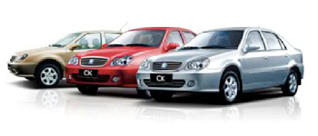 Geely cars sold to Cuba.  Foto: cubastandard.com