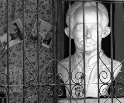 Bust of Jose Marti.  Photo: Caridad