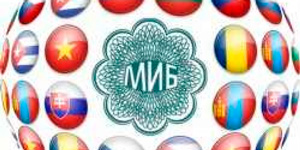 The Moscow based International Investment Bank.