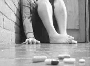 Suicide.  Photo: Cafefuerte