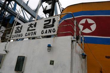 chong-chon-gang
