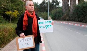 File photo of pilot Yonatan Shapira from 972mag.com.
