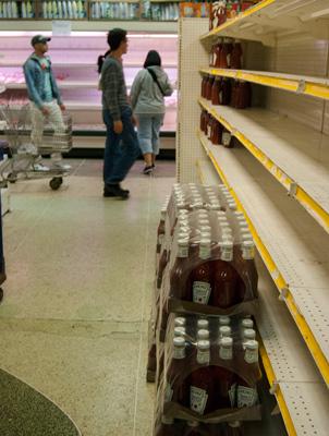 Barren shelves at the El Dorado.
