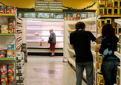 The El Dorado supermarket.