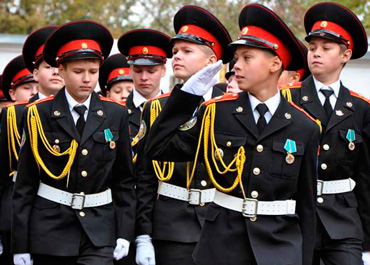 Students at Russian cadet school.