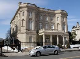 The Cuban Interests Building soon to be embassy in Washington.  Photo: cubadebate.cu