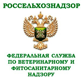 rosselkhoz-logo-300x284