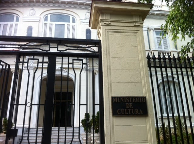 The entrance to the Ministry of Culture.